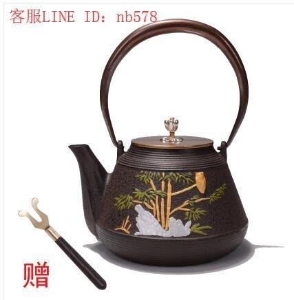 典工堂鐵壺 道紋鑄鐵壺 特價無塗層日本南部生鐵壺燒茶壺茶具 知足常樂