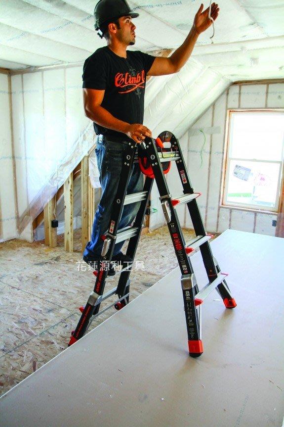 【花蓮源利】 美國 Little Giant 小巨人M13 3-5呎 多功能 絕緣梯 玻纖梯 拉梯 工作梯 防電擊