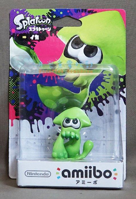 【月光魚 電玩部】現貨全新 amiibo 漆彈大作戰 Splatoon 綠色 烏賊 NFC Wii U 3DS NS