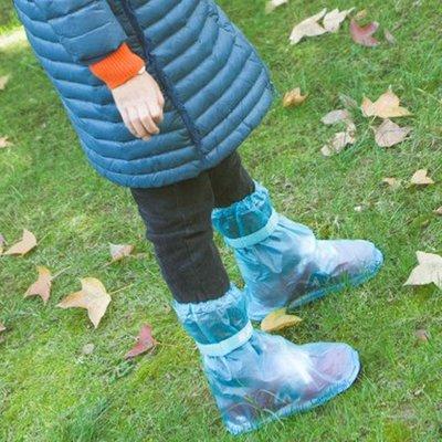 ☜shop go☞【Q250-1】兒童耐磨防水鞋套 加厚 雨天 防雨 防塵 防滑 水洗 重覆使用 便攜 機車