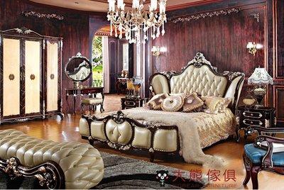 【大熊傢俱】RE832 新古典床  歐式 皮床 雙人床 歐式古典 床架 雙人床台 新古典   五尺床 六尺床
