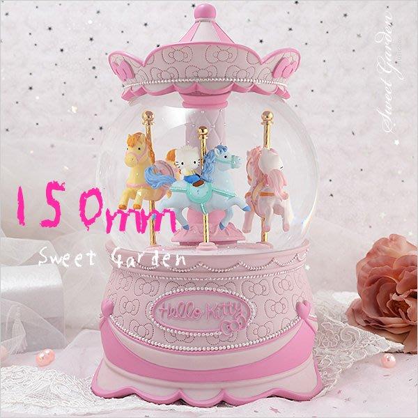 Sweet Garden, 150mm Hello Kitty 遊樂馬音樂水晶球(免運) 浪漫可愛粉紅世界 燈光效果