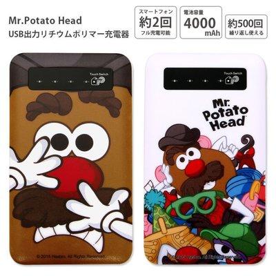 尼德斯Nydus~* 日本正版 玩具總動員 蛋頭先生 Mr.Potato 行動電源 4000mAh iPhone6