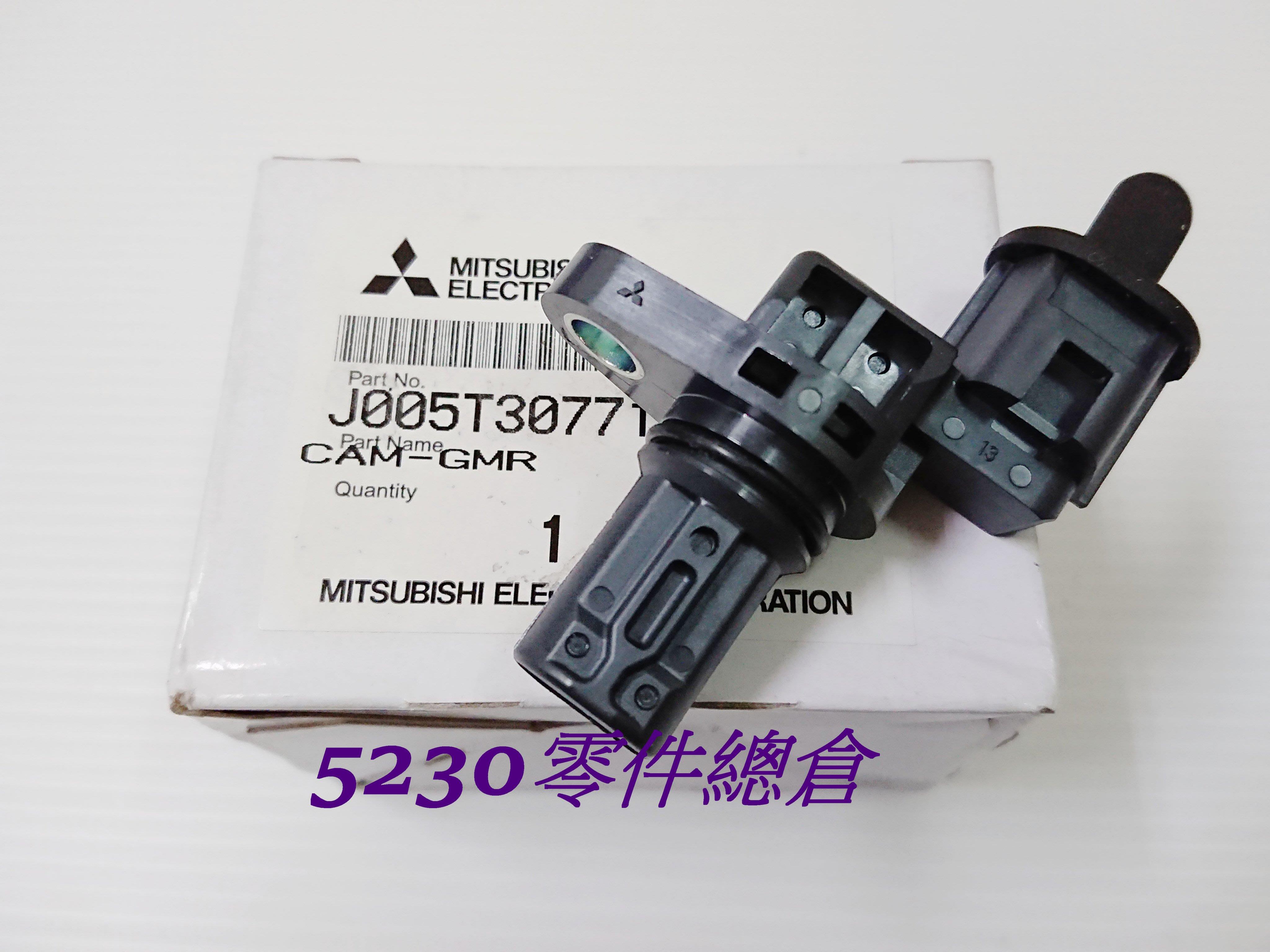 正廠日本三菱電裝  SAVRIN 2.4 偏心軸感知器 凸輪軸感知器