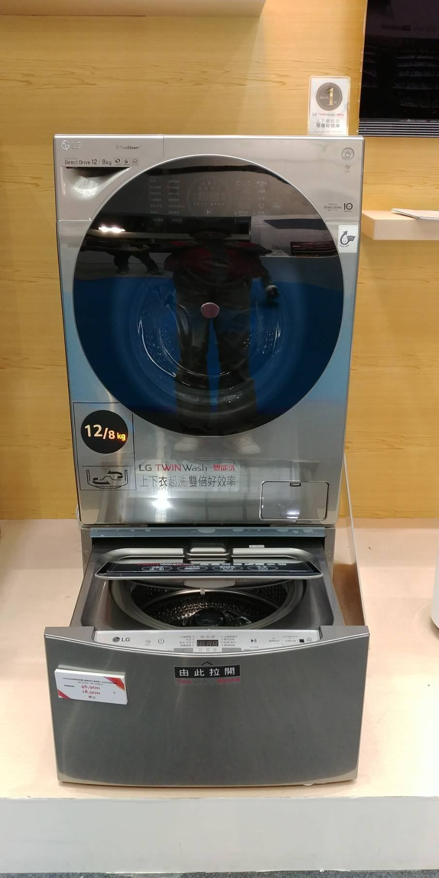 [現貨展示.歡迎來電(店)議價]LG WD-S12GV+WT-D200HV TWINWash12公斤+2公斤洗衣機