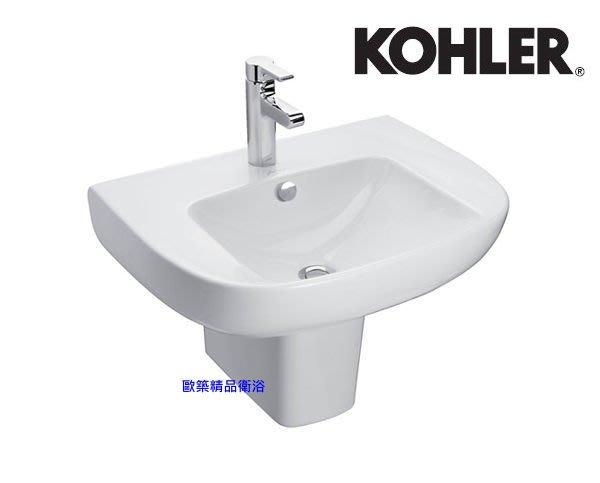 【歐築精品衛浴】KOHLER《美國》✰ REACH系列面盆附半腳柱K-72448T-1-0