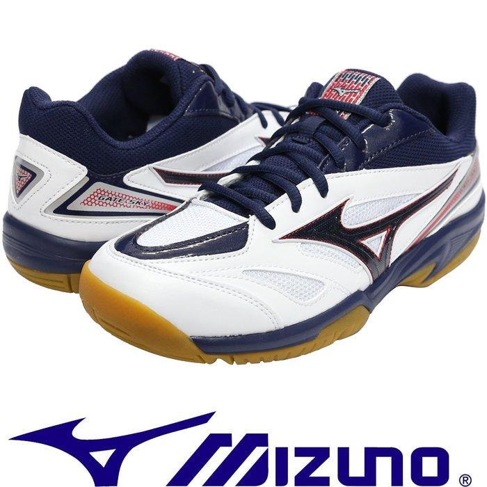 鞋大王Mizuno 71GA-174015 白×黑×深藍 GATE SKY 羽球鞋【免運費,加贈襪子】716M