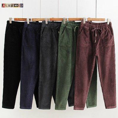 燈芯絨 哈倫褲 休閒褲 日系復古素色燈芯絨抽繩綁帶鬆緊腰大口袋哈倫褲(紫紅、藏藍、綠、灰、黑/S~L)P265【偏執狂