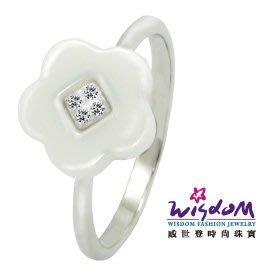 黑白時尚風 花朵鑲鋯白陶瓷 925銀戒指 送禮/自用 情人禮 生日禮 熱銷款 威世登時尚珠寶