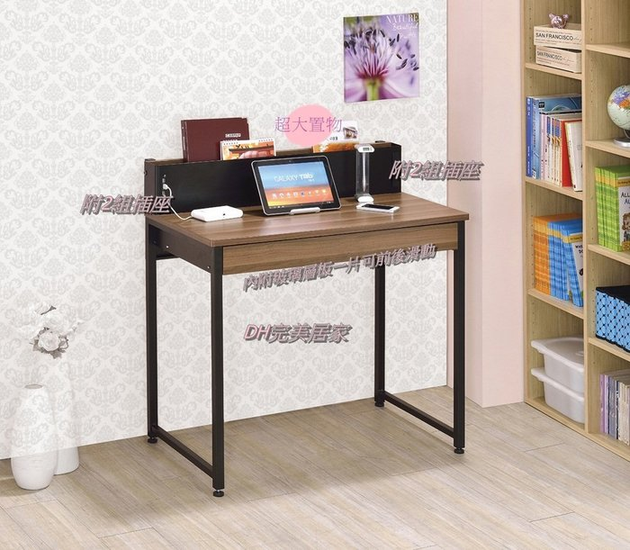 【DH】商品貨號N888-1商品名稱《賈斯》四尺電腦/書桌兩用。主要地區免運費