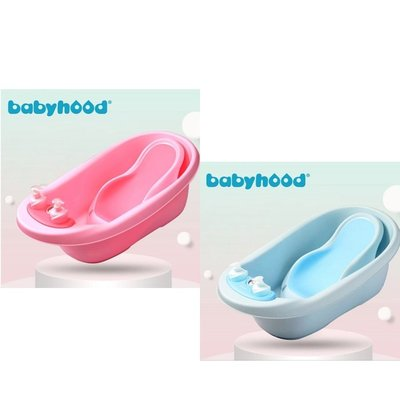 傳佳知寶-babyhood多功能浴盆(藍色/粉色)
