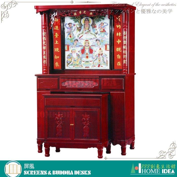 □888創意生活館□063-031-36紅木色3.6尺發財佛櫥$7,500元(19櫥桌-佛像-佛具)台中家具