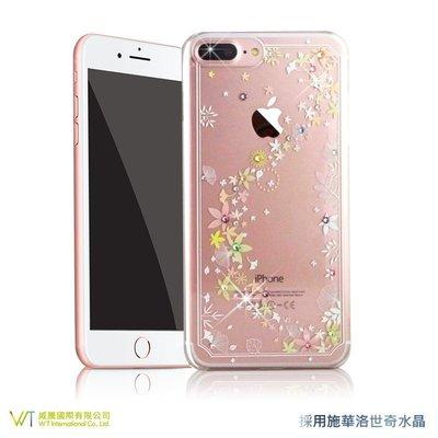 【WT 威騰國際】WT® iPhone8 / iPhone8 Plus 施華洛世奇水晶 奢華 彩鑽保護殼 -【秋楓落葉】