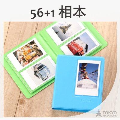 【東京正宗】拍立得 相本 56+1 繽紛 馬卡龍 內頁全彩 共兩款 藍色 綠色 下標時請備註您要的款式