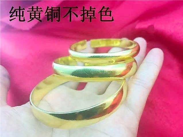黃銅手環不退色 現貨