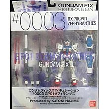 BANDAI 機動戰士 高達 GUNDAM FIX FIGURATION GFF#0003 RX-78GP01 ZEPHYRANTHES (BUY-00159)