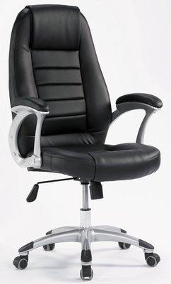 【DH】貨號BC274-3黑色透氣皮革辦公椅電腦椅˙台製˙質感一流˙可升降調座高。主要地區免運費