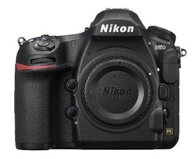 【日產旗艦】NIKON D850 + 24-120mm KIT 國祥公司貨 【送原廠電池6/30止】