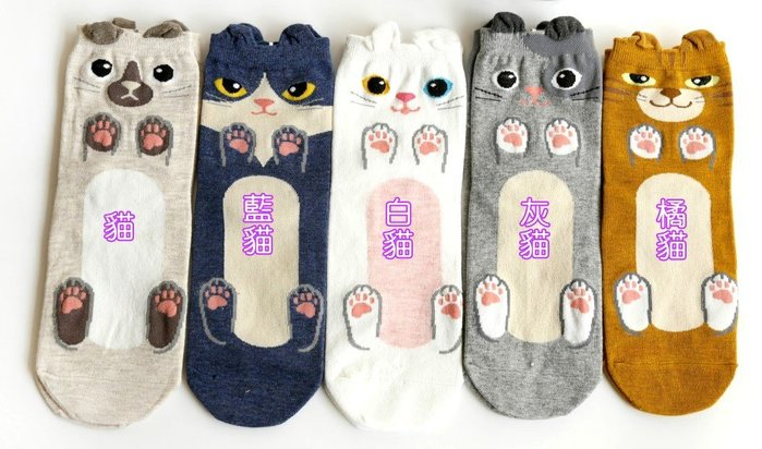 ☆。Is anything sells。☆ 韓版可愛貓咪棉短襪