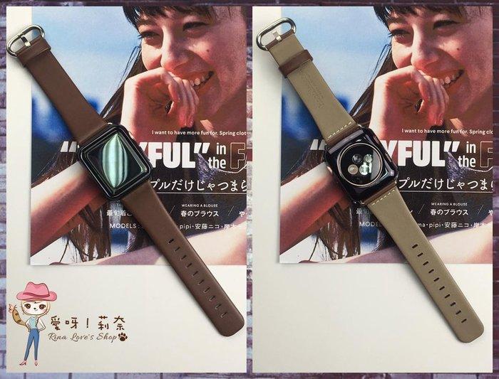 Hoco.浩酷Apple Watch蘋果手錶優尚系列可替換 款棕色牛皮真皮錶帶 百搭  萬