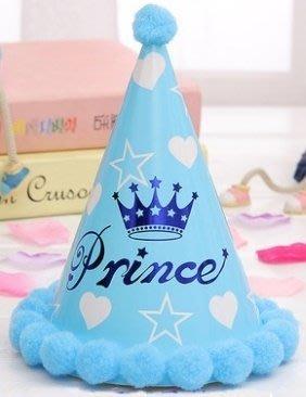 派對彩虹帽 生日帽 寶寶滿月周歲生日帽 兒童成人派對帽子