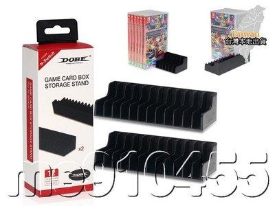 DOBE 任天堂 switch 遊戲收納架 置物架 NS 遊戲卡盒碟架  光碟收納架 卡夾放置盒 光碟盒 1組2個