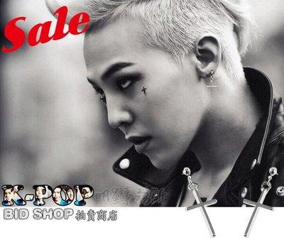 韓國進口ASMAMA官方正品 BIGBANG G-Dragon 權志龍 GD 同款簡約銀光十字吊墜耳釘耳環 (單支價)