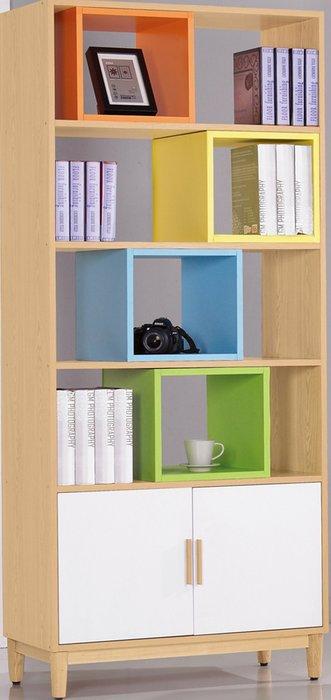 【DH】商品貨號N864-2名稱《繽紛》2.7尺栓木本色彩格書櫃。彩色方櫃可左右移動 。主要地區免運費