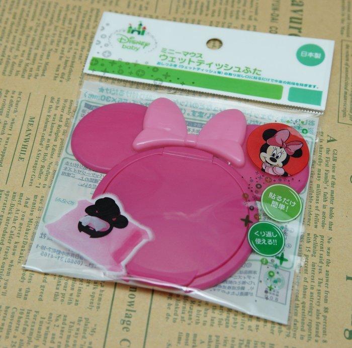 ~晶晶的移動城堡~  Bitatto Disney 迪士尼 濕紙巾 紙巾蓋 盒蓋 米妮 桃