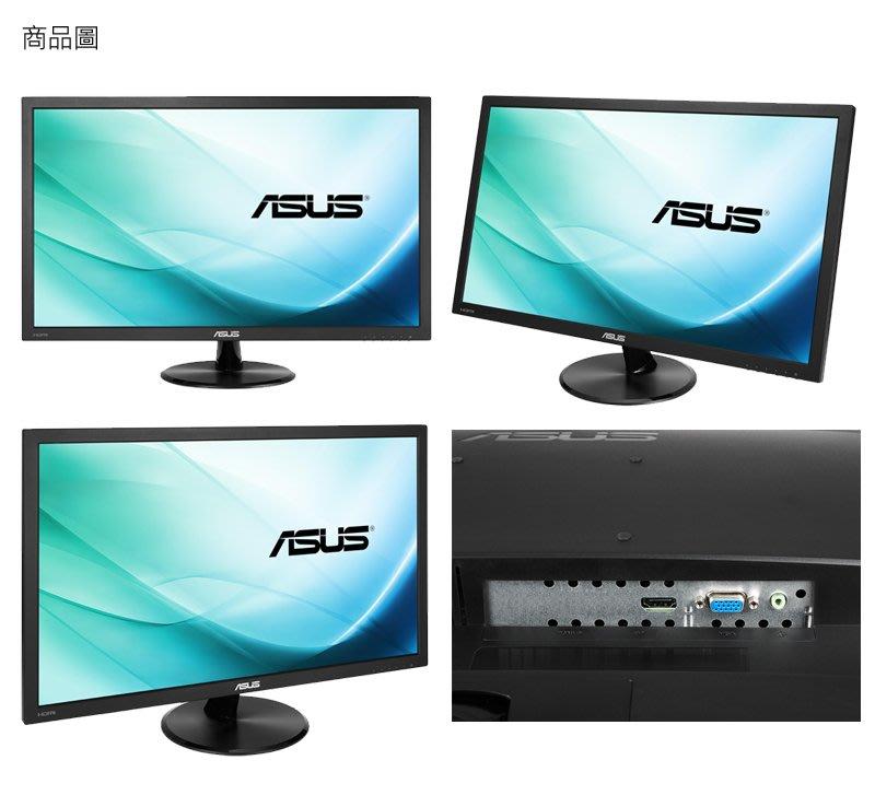 ASUS VP229HA 22型VA 16:9寬螢幕
