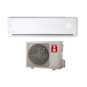 HERAN禾聯頂級旗艦系列一對一冷專型 HI-N231 HO-N23C 另有 HI-N321 HO-N32C