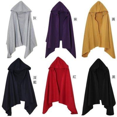 溫暖新年禮物懶人毯連帽圍巾素色披肩斗篷台灣製MIT保暖刷毛內搭專賣【OJC623】