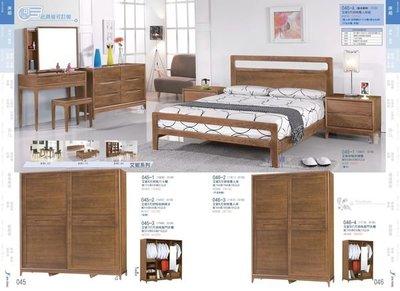 ※尊爵床墊 各款家具批發※046-1艾妮胡桃床頭櫃 全省免運 可在享優惠價
