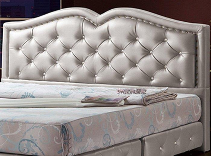 【DH】商品貨號VC466-2A商品名稱《瑪格》5尺銀色皮革水鑽雙人床架,另有6尺。備有白色,黑色。主要地區免運費