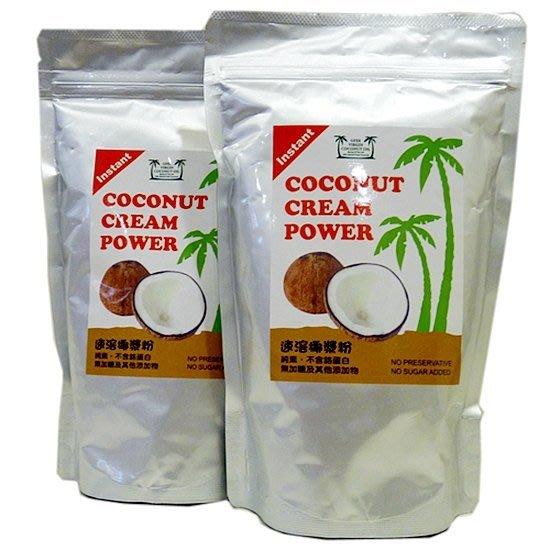【皇冠吉福】(二包優惠組合)吉福天然純鮮高純度椰漿粉-純素不含動物性酪蛋白(500g x 2)