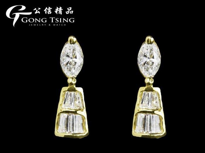 【公信精品】全新訂製鑽石耳飾 共約0.50克拉 黃K金天然鑽耳墜 50分鑽耳環 小巧鑽耳飾
