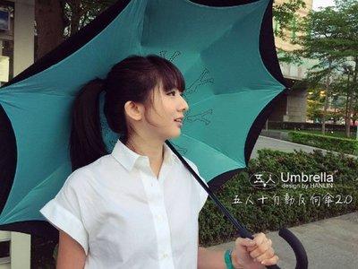 【 全館折扣 】 全新第二代 反向傘 ...