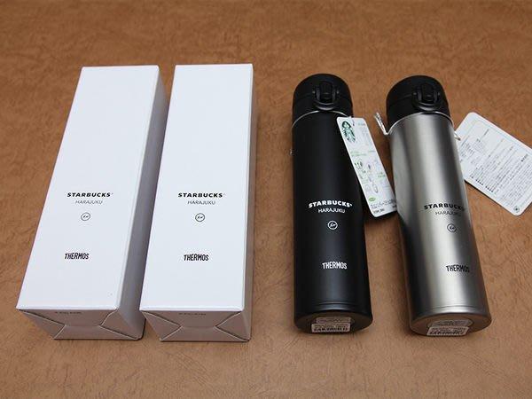 日本 原宿 藤原浩 B-SIDE 限定 Starbucks x fragment design x THERMOS 閃電 不鏽鋼 膳魔師 保溫瓶