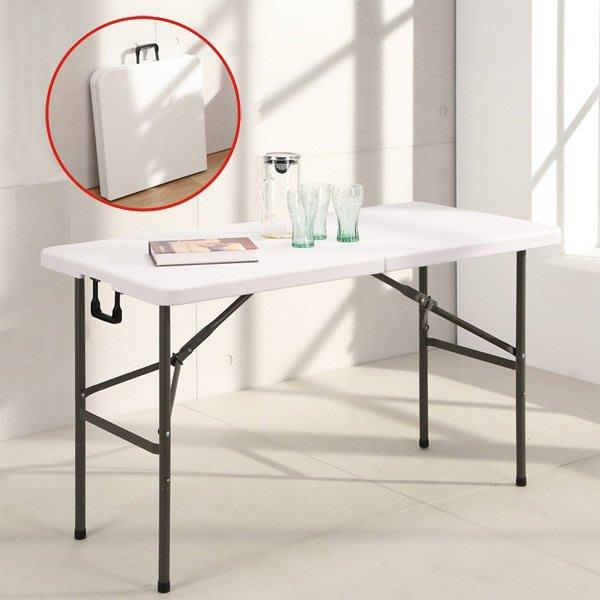 好實在 CZ122Z升級版⇧多用悠活萬用摺疊桌/摺疊桌/野餐桌/展示桌/會議桌
