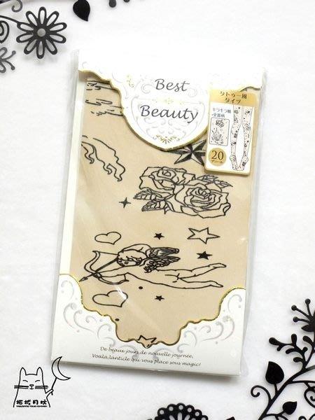 【拓拔月坊】日本知名品牌 Best Beauty 20丹 刺青感 華麗小物天使 絲襪 日本製~現貨!