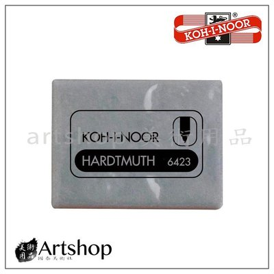 【Artshop美術用品】捷克 KOH-I-NOOR 6423 素描粉彩用軟橡皮 (6423-18)