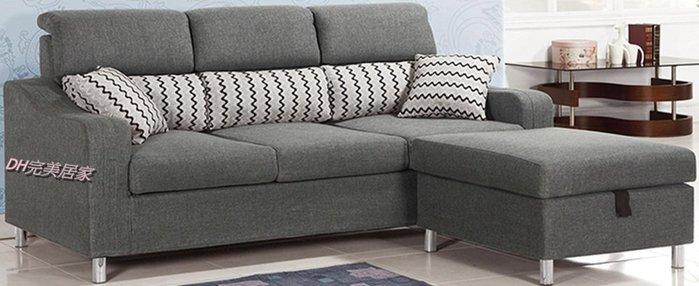 【DH】商品貨號vc633-2商品名稱《賀本》L型布面造型沙發組  { 可拆洗}方型椅可收納。可左/右擺飾。沉穩素材經。