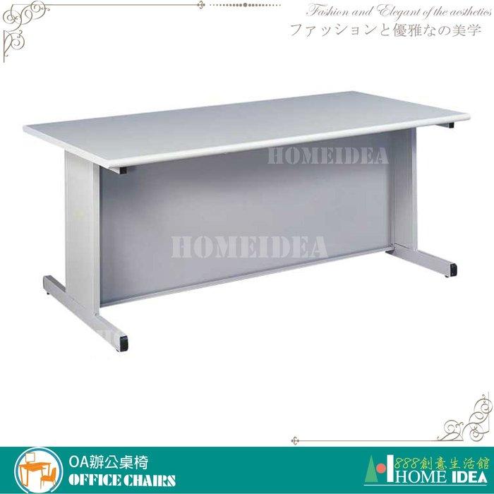 『888創意生活館』077-P195-05業務桌空桌3X6$2,900元(10OA辦公桌L型辦公傢俱AB型雙)屏東家具