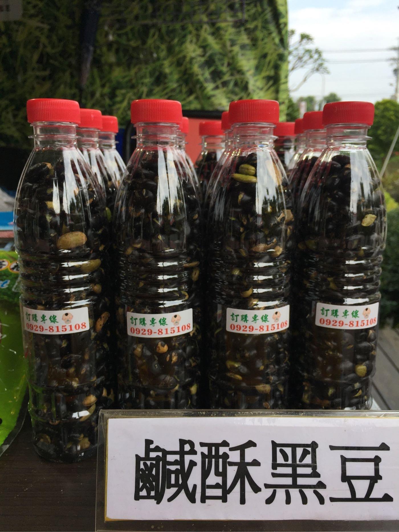 現貨手工香炒鹽酥青仁黑豆 鹹香好吃 鹹酥黑豆