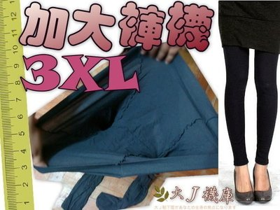 J-22-1 3XL加大尺碼褲襪【大J襪庫】LLLL4XL大件超大尺碼-超彈性絲襪褲襪-天鵝絨質半透膚耐穿不易勾絲-女