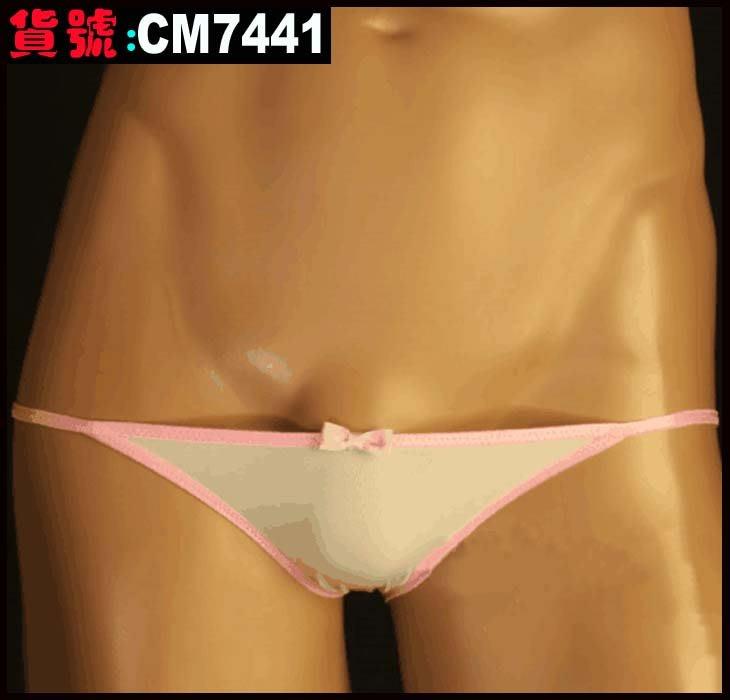 【CoolMan】新款內褲男士絲滑丁字褲性感內褲 男 丁字內褲男式T褲 貨號:CM7441-7443