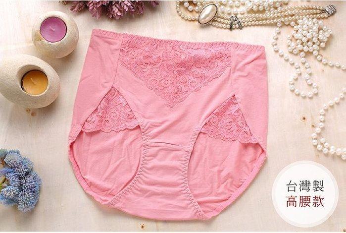 女性內褲 (高腰款) 台灣製MIT no. 8829-席艾妮 shianey