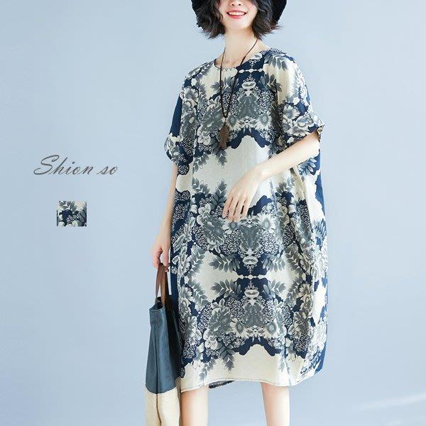 享瘦衣身中大尺碼【B7125】時尚名媛寬版連衣裙&洋裝二穿款