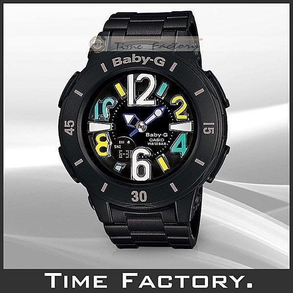 時間工廠 無息分期 CASIO BABY-G 少女時代代言 海洋風霓虹LED多層次腕錶 BGA-171-1 (1B)