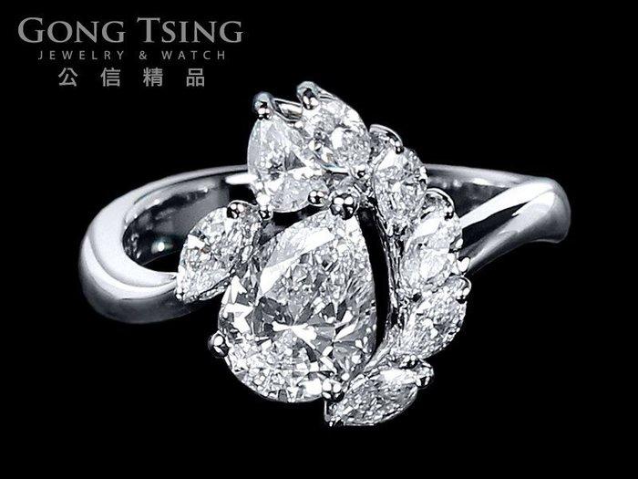 【公信精品】GIA 水滴 1.09克拉 F/VS2 全新訂製 白K金 天然鑽石女戒指 鑽戒 花切水滴型 附GIA證書